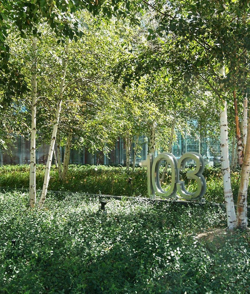 103-the-queensway-nxt-condos-toronto-etobicoke-condos-mimico-condos-entrance-front-area-nature